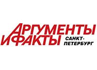АиФ в Петербурге