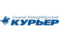 Санкт-Петербургский курьер