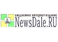 NewsDale.ru