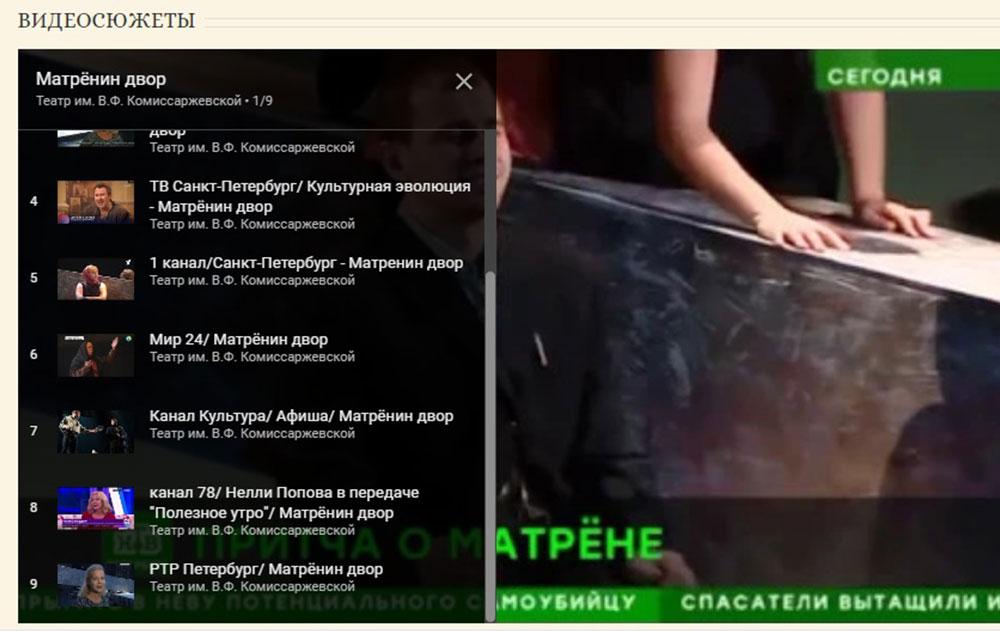 Комиссаржевской театр афиша ноябрь театр чехова ялта афиша декабрь
