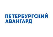 Петербургский авангард